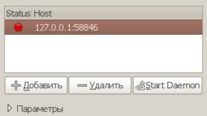 Торренты на Ubuntu Server