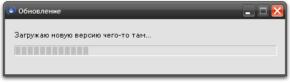 Прогресс копирования файла (CopyFileEx и ProgressBar)
