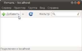 Принтер роутера Asus RT-N16 в Ubuntu