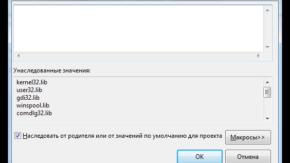 SendMessage в Windows::Forms под Visual C++ 2010