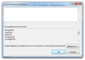 SendMessage в Windows::Forms под Visual C++ 2010