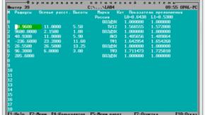 Запуск OPAL в Windows через DosBox