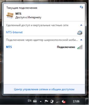 Автоматическое подключение через 3G-модем в Windows 7