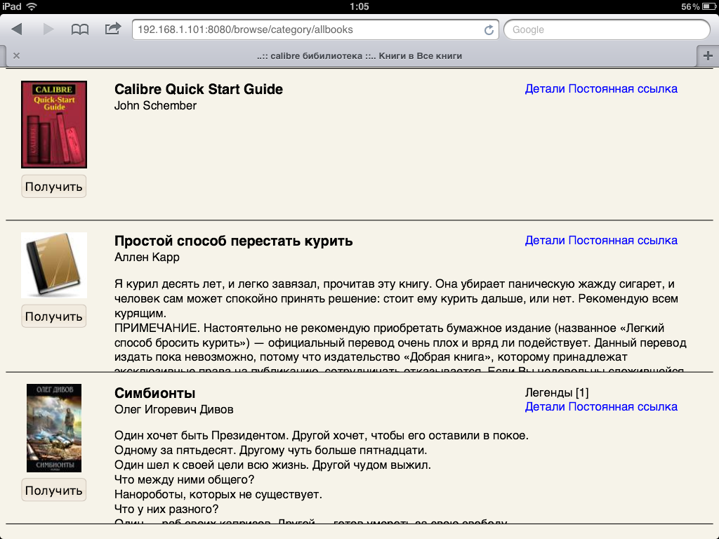 how to put books on ipad from calibre