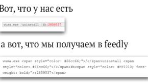 Feedly: code highlight? Нет не слыхали