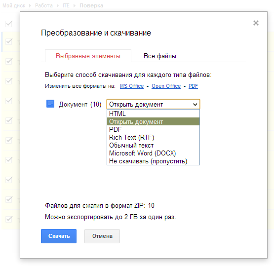google-docs-open-document