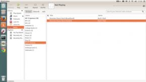 Линукс повышает КПД ремонта