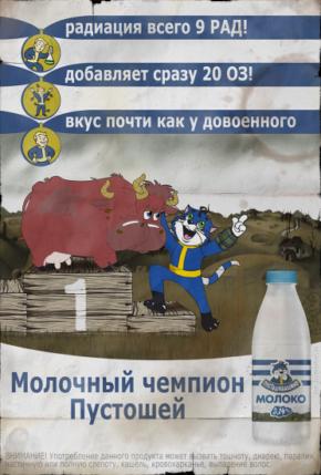 Пейте, дети, молоко — туалет не далеко