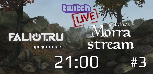 morra-stream-03