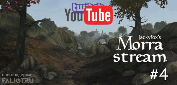 morra-stream-youtube-04
