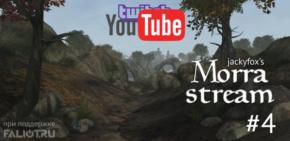 Morra-stream #4