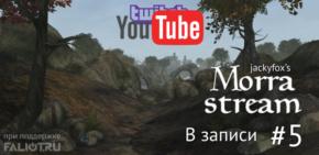 Morra-stream #5