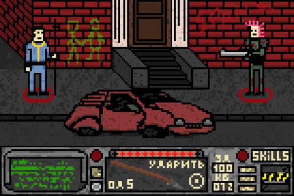 fallout-pixelart