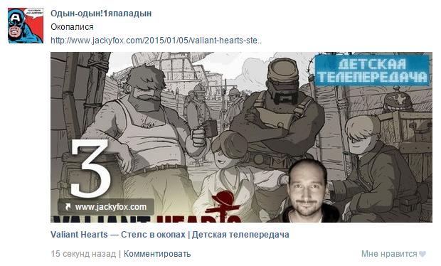 Вконтакте ссылка на внешний сайт шаблон лендинга продвижение сайта