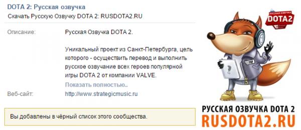 rusdota2-bombom