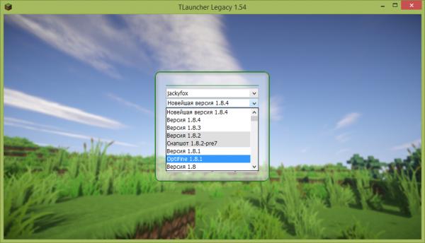 tlauncher_version