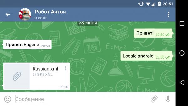telegram на русском android